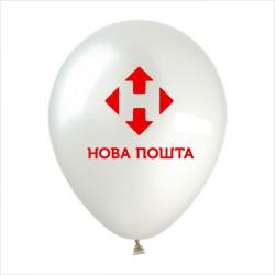Повітряна кулька біла (10 шт
